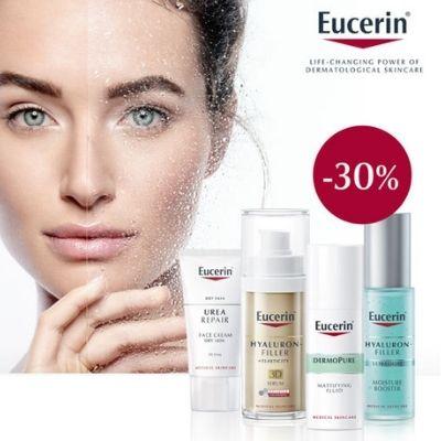 Eucerin - Ljekarna Online